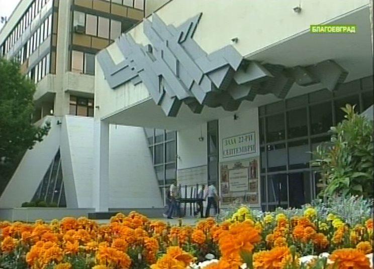 Липса на комуникация между Камарата на архитектите в Благоевград и Общинската администрация