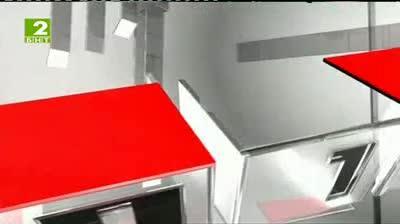 Парламентарни избори 2013: Дебат /БНТ 2 Пловдив/ /извънпарламентарно представени партии и коалиции/ - 9 май 2013
