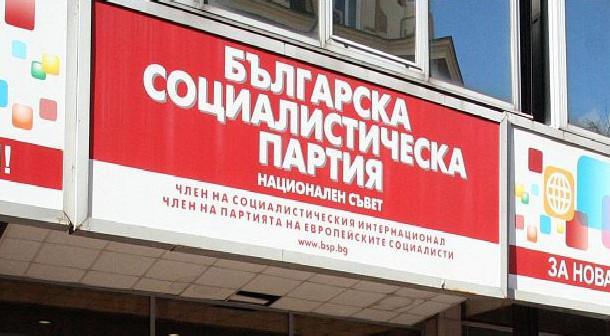 След Конгреса на БСП. Гостува Валери Жаблянов