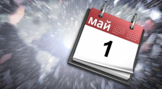 В Деня на труда - правата на работниците и синдикатите
