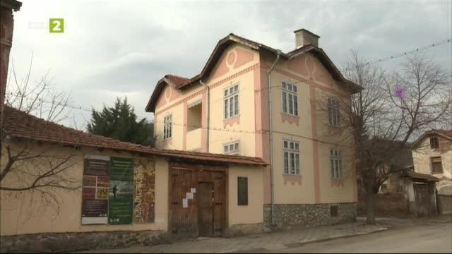 Къщата музей на Владимир Димитров-Майстора в Шишковци