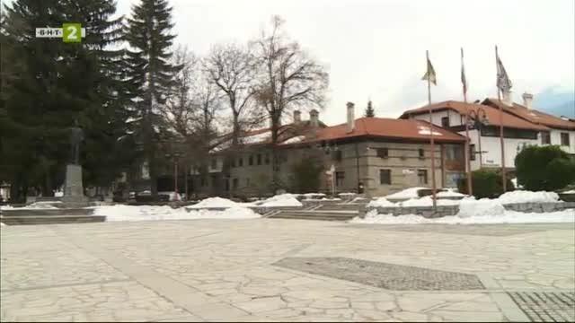 """Къщата  музей """"Никола Вапцаров"""" в Банско"""