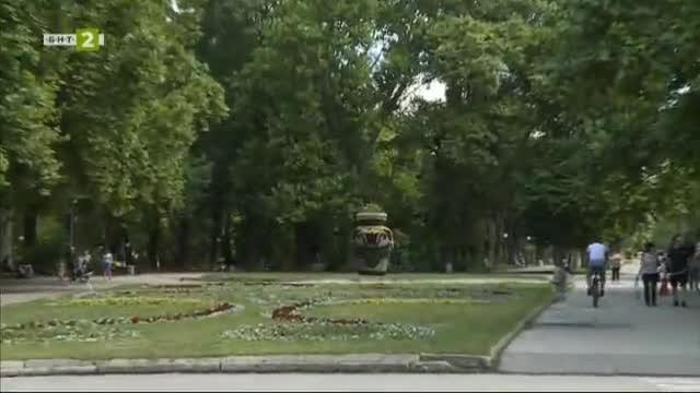 Паркът на младежта в Русе