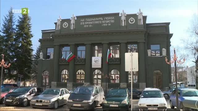Читалището паметник в Самоков