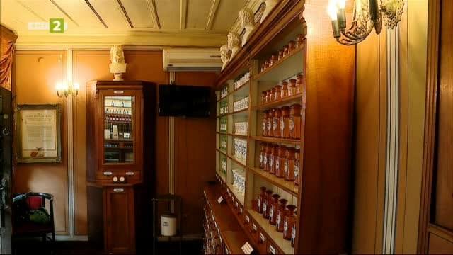 Старинна аптека Хипократ