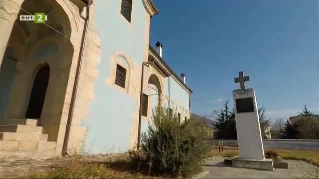 Историческият музей в Карлово