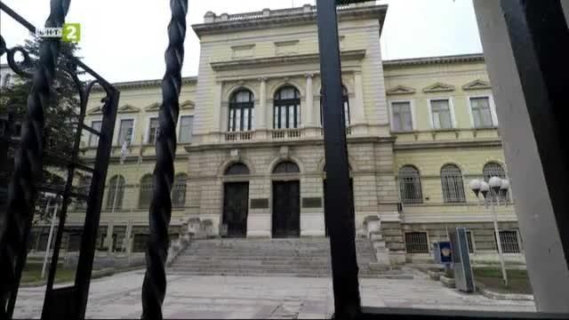 Археологическият музей във Варна