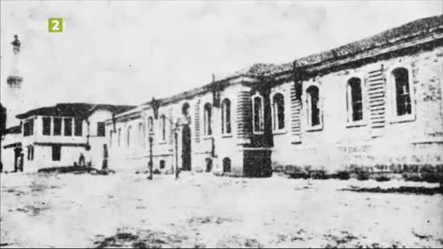 Военният клуб в София