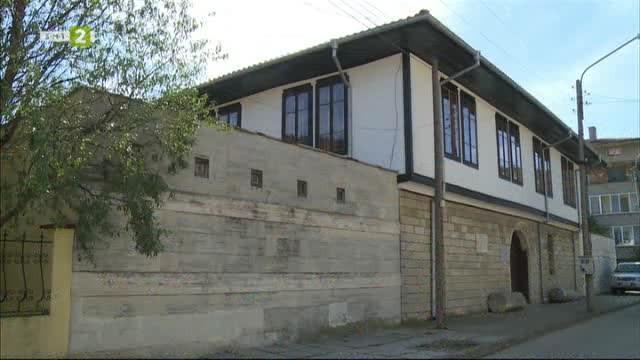 Историческият музей в Провадия