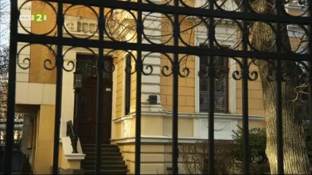 Дом на Съюза на архитектите