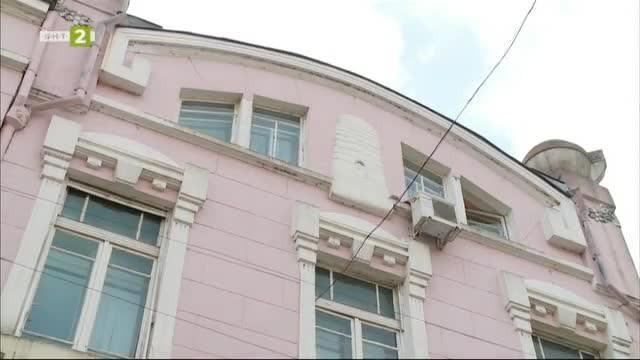 Българската търговска банка в Русе