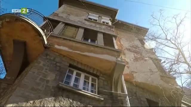 Български архитектурен модернизъм в Пловдив