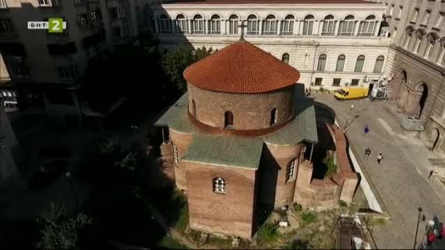 Ротондата Свети Георги