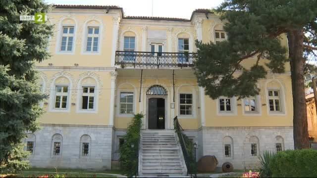 Бароковата къща