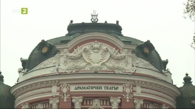 Сградата на Варненския драматичен театър