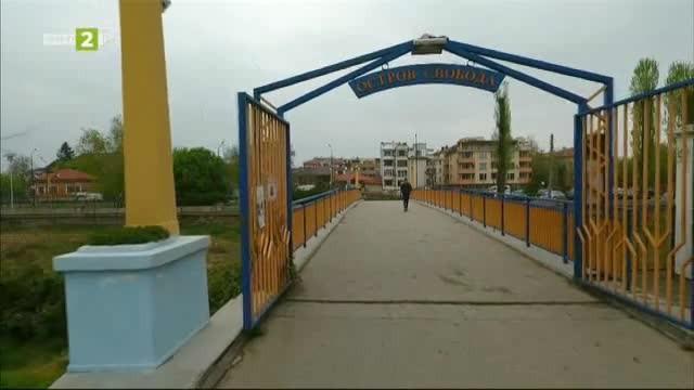 Градският парк на Пазарджик
