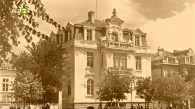 Читалище Варненски будители