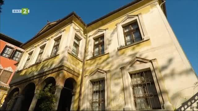 Къща Недкович