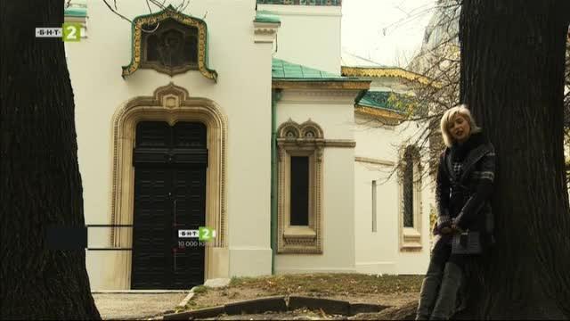 """Гробът на Св. Серафим в руската църква """"Св. Николай Чудотворец"""