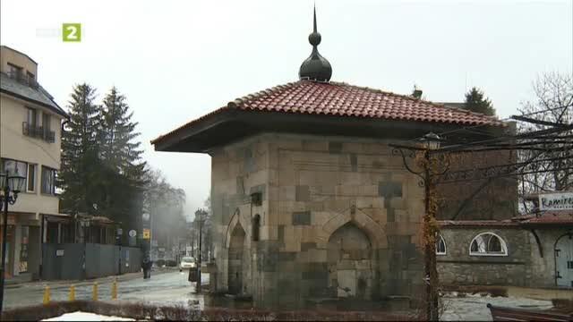 Голямата каменна чешма в Самоков