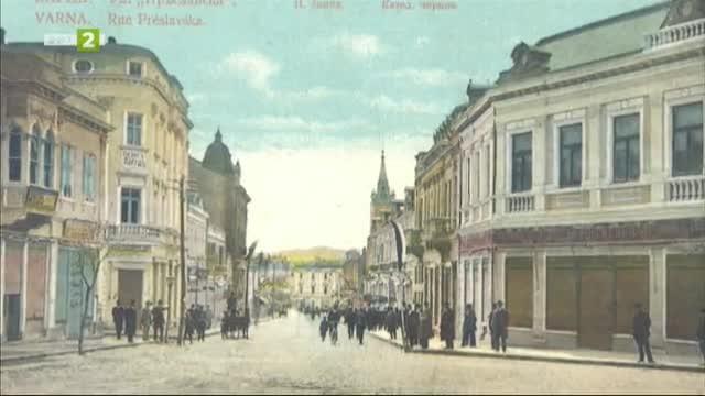 "Улица ""Преслав"" - главната улица на Стара Варна"