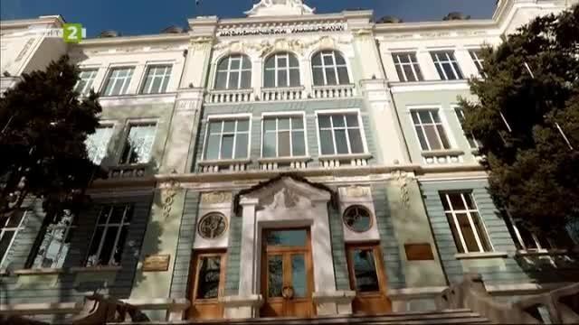 Сградата на варненския Икономически университет