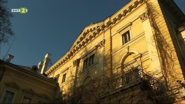 Дворецът - една от най-старите сгради в самото сърце на София