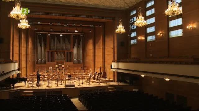 Концертна зала България