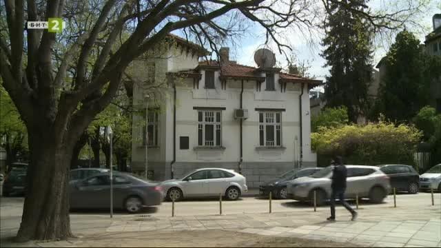 Къщата на световноизвестния астроном Фриц Цвики във Варна