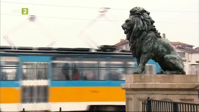 Лъвовете на София