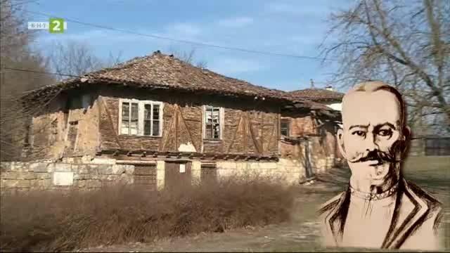 Село Побит камък, Разградско