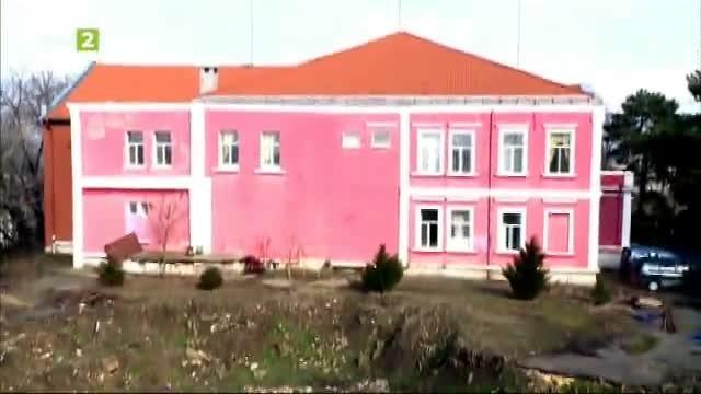 """Военен клуб """"Фердинанд I"""" в Русе"""