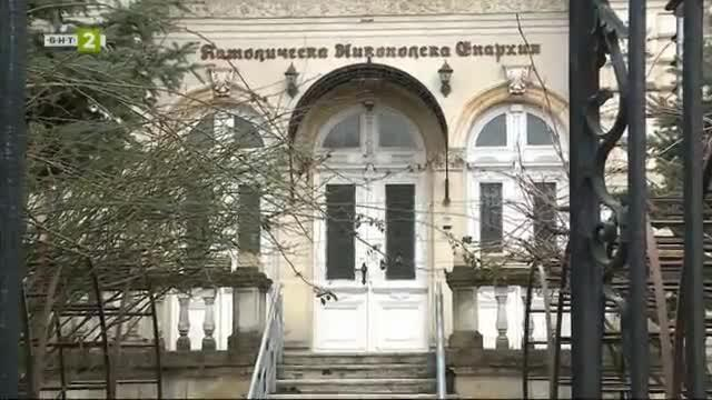 Къщата на Иваница Симеонов