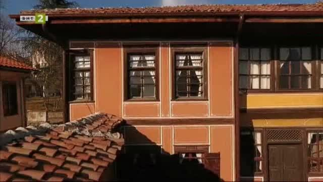 Мазаковата къща в Карлово