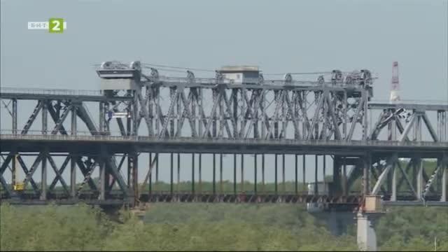 Мостът на дружбата