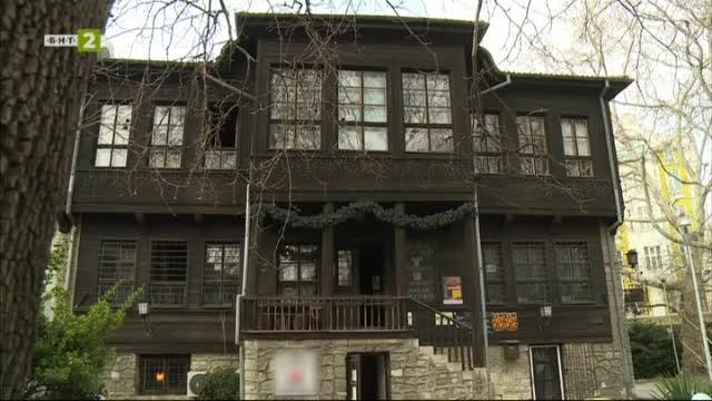 Дом на архитекта във Варна