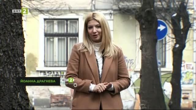 Къщата на търговеца Андрей Арсов на улица Мальовица
