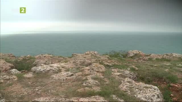 Местност Яйлата край Каварна