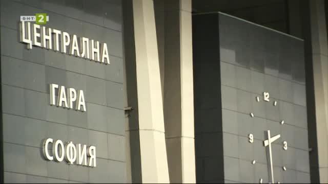 Старата и новата жп гара в София