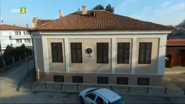 Къщата на Алеко Константинов в Свищов