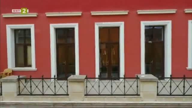 История на театъра в Пловдив