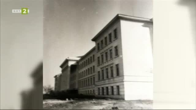 Сградата на Русенския университет