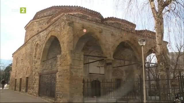 Околийската къща в Дупница