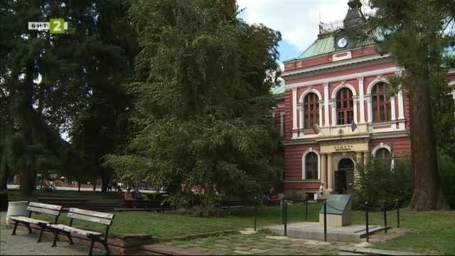 Сградата на община Кюстендил - 2 част
