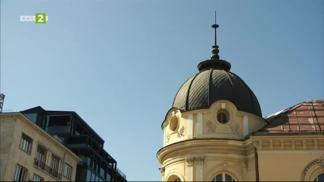 Куполите на София