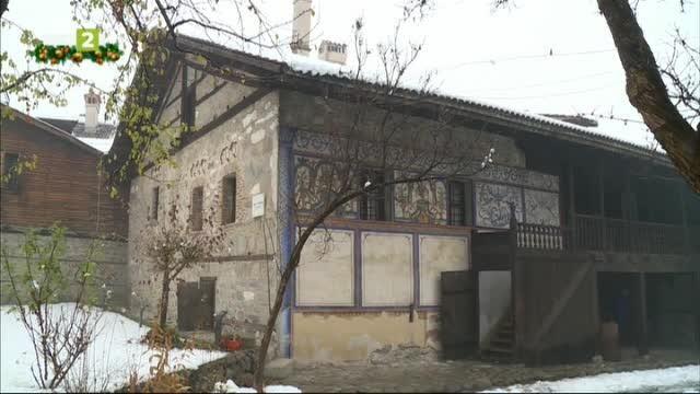 Веляновата къща в Банско