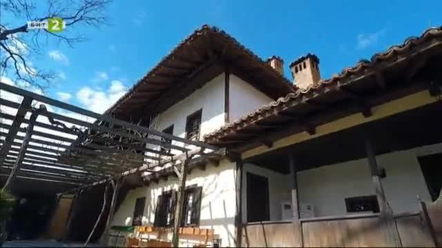 Къщата на Райна Княгиня