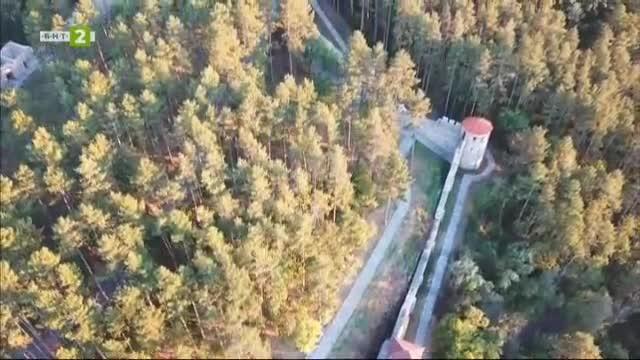 Крепостта Хисарлъка край Кюстендил