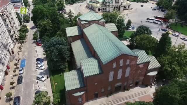 Базиликата Св. София
