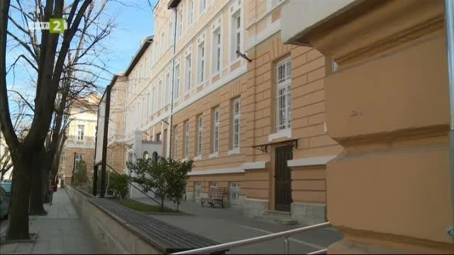 Сградата на Националното училище по изкуствата във Варна